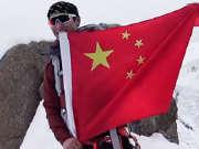 窦骁法国攀登之旅预告片上线
