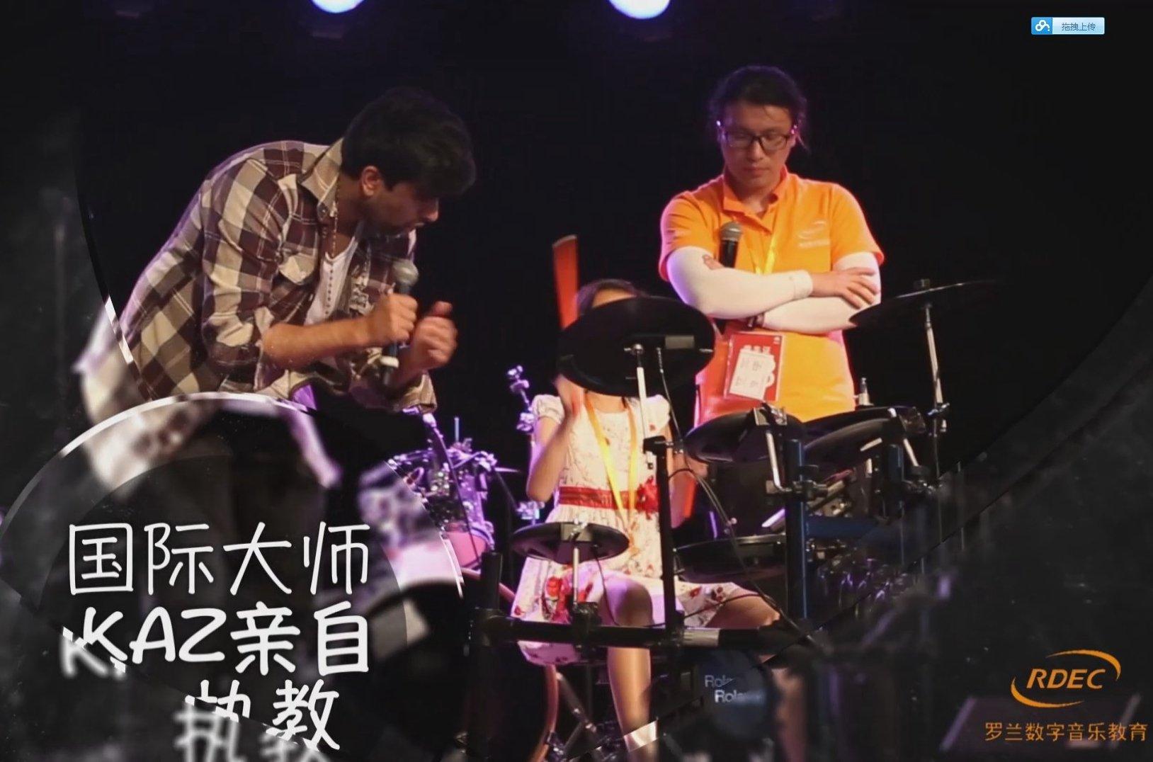 2016邮轮游活动集锦