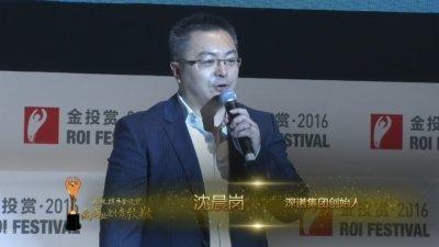 深诺互动 数字营销,在全球化场景下重塑中国产品形象和品牌