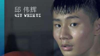 中体杯广东省拳王争霸赛-肇庆站-邱伟辉