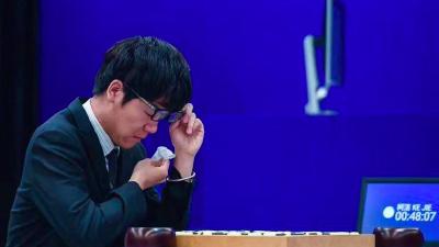 柯洁完败后落泪:AlphaGo太完美我看不到希望