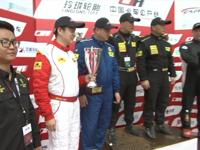 2017中国卡车公开赛北京站 第二回合俱乐部杯颁奖