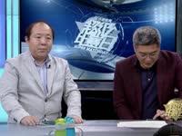 【刘建宏】培养人才小俱乐部较多 俱乐部应该尊重规律