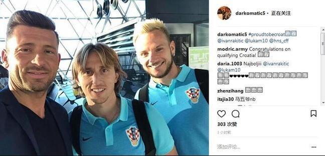 马季奇祝贺祖国进世界杯 与皇马巴萨双核同框