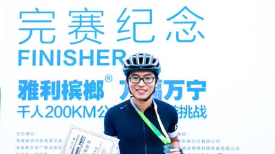 """陈主任:我的古典赛骑游记—海南""""万福万宁""""公益挑战"""