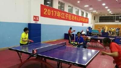 老当益壮赛国球 杭州市江干区老年乒乓球比赛开打