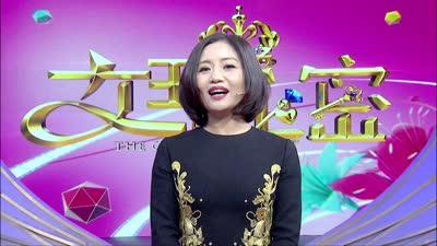 个性设计师郭培录制节目送新春祝福