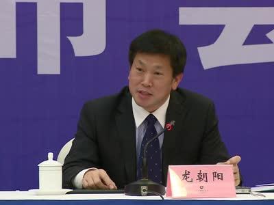 湖南省十二届人大五次会议新闻发布会