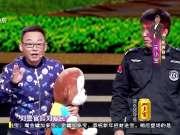 邵峰、孙涛、王宏坤、黑妹《爱是相互的》-山东卫视2016春晚