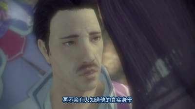画江湖之不良人 第08集