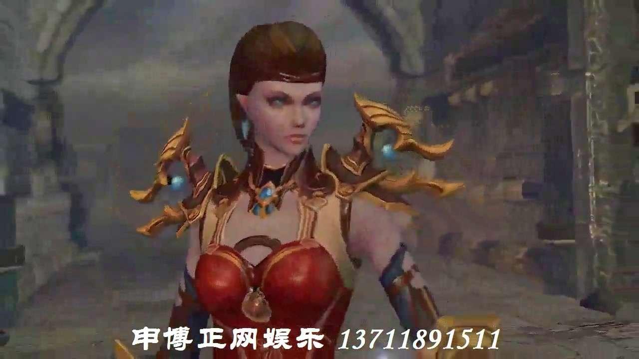 《传奇永恒》申博3D娱乐动画2.26不删档《传奇永恒》3D动画2.26不删档(3)(2)