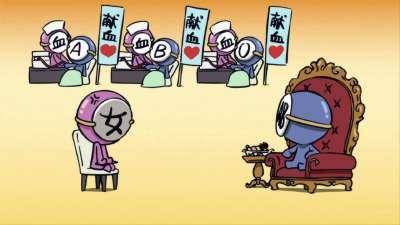 血型君第四季 中文版02