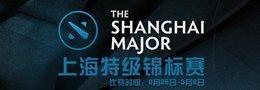 2016上海特锦赛
