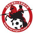 北京红黑骑士