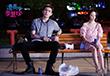 漂亮的李慧珍第1集