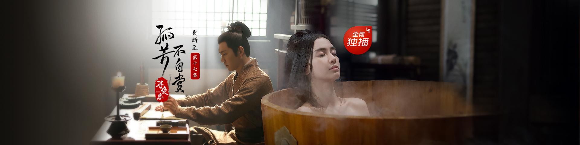 孤芳:钟汉良baby开启虐恋