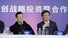 贾跃亭:希望乐视进入千亿美金俱乐部