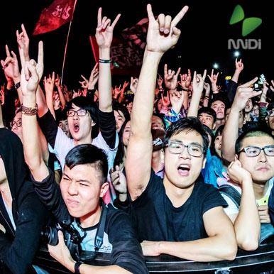 直播预告:2017太湖迷笛音乐节