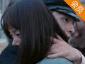 白鹿原第24集