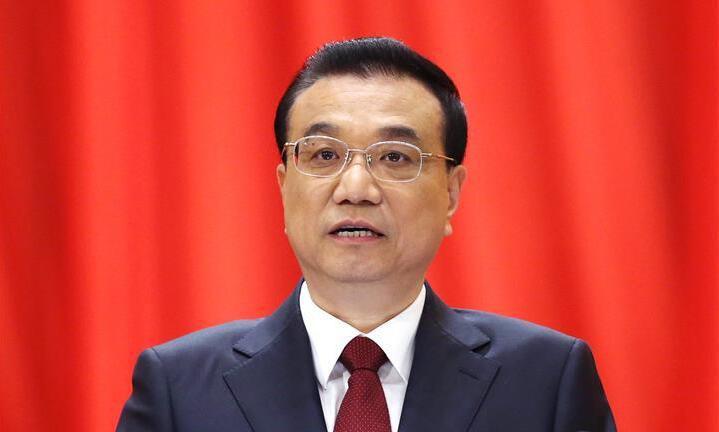 李克强:今年国内生产总值预