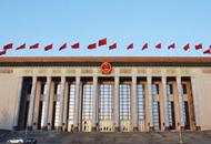 王毅宣布三大利民消息: