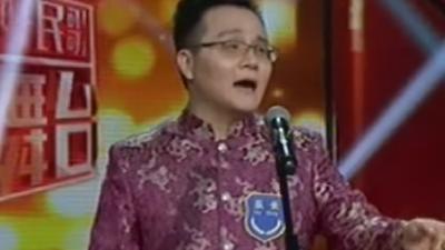 李伟健刘伟送新年祝福 土家族组合《中国美》