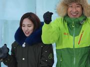 """《冰雪星动力》20160123:missA菲冰滑梯数钱数蒙 Mir搞笑上演""""冰之秀"""""""