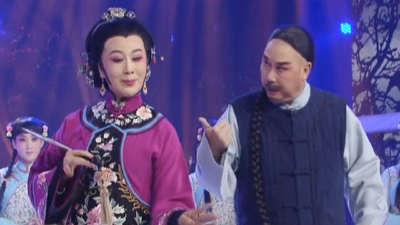 河南豫剧院二团《九品巡检》