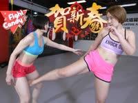 《Fight Candy》第22期:甜美女选手教你踢裆防身术