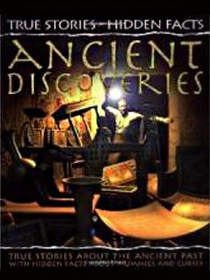 《古代的发现》第四季