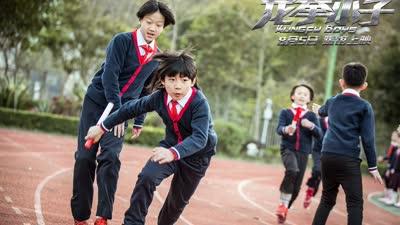 《龙拳小子》MV:爆燃!00后超级英雄横空出世