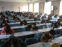 商业银行会计考试备考