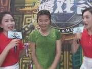 《勇者大冲关》20160721:女生队最终逆袭 刘德虎闯关成功