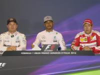 F1意大利站排位赛(中文解说)全场回顾