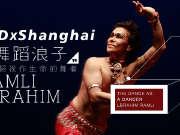 TEDxShanghai《舞蹈浪子》Ramli lbrahim