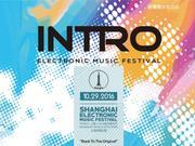 INTRO 2016电子音乐节宣传片 (上海10.29)