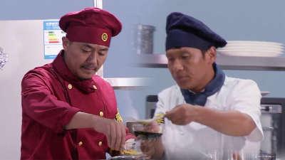 星厨做菜赢家难辨 安琥姜武被宋小宝通缉