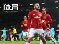 体育+极速100秒:鲁尼回首发曼联大胜 国足世界排名升一位