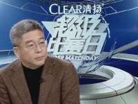 """【投资】豪门投资人组""""十亿""""俱乐部 圆桌会议共同约定规则"""