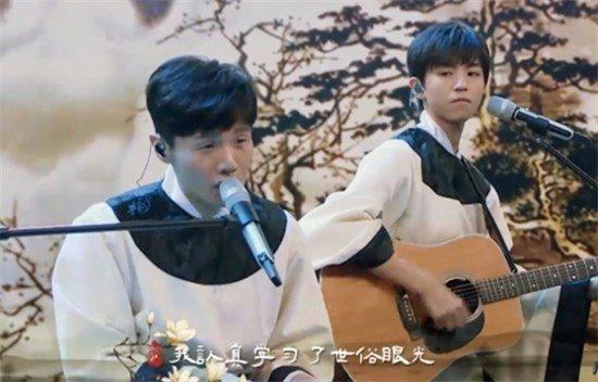 王俊凯李荣浩弹唱《李白》