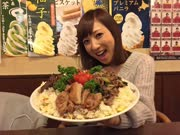 【大胃王】三宅智子 轻松吃掉5.2kg 套餐料理 中文字幕 