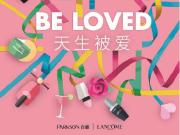 【乐尚播报】百盛天生被爱春季化妆品节 让美一个你备受宠爱