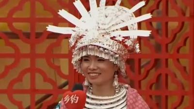 贵州玉屏县给侗族小妹说媒