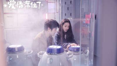 《爱情冻住了》曝人物海报 林宥嘉献声主题曲《宠儿》