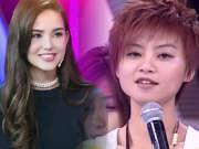台湾女歌手被曝殴打同性女友 曾担任昆凌的助理