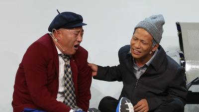 《看病》(完整版):宋小宝+文松+刘小光