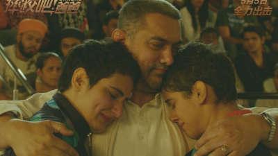 《摔跤吧!爸爸》曝光暖心宣传曲 阿米尔•汗亲自剪辑中国版更显神作魅力
