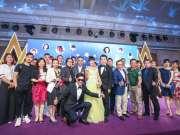 【乐尚播报】2017中国影视时尚影响力盛典暨ISTAR星盟时尚影视之夜