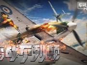 【军武MINI】66:鹰战不列颠