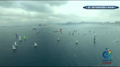 录播:2017海帆赛场地赛首日第一轮